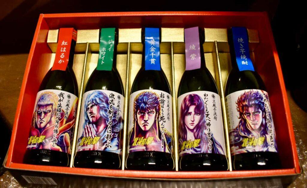 Hizen Hamashuku (Sake Brewery Avenue)