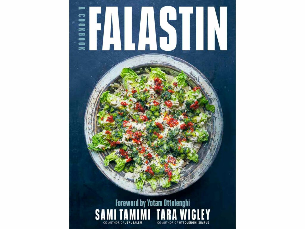 Falastin, our Octover-November pick for the SAVEUR Cookbook Club, brings together both traditional and modern Palestinian recipes.