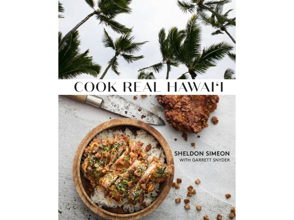 Cook Real Hawai'i cookbook cover by Sheldon Simeon